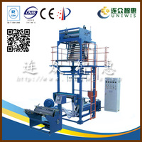good quality single layer small extrusion blow molding machine