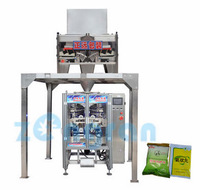 high speed automatic weighing rice dry food packaging machine