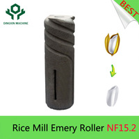Rice Mill spare parts- Emery Roll NF15.2