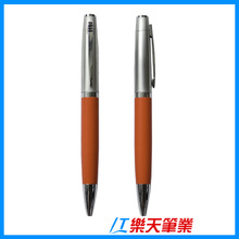 LT-Y497 Fashion new best price metal ball pen