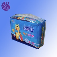 high quality low price baby diapers made in China