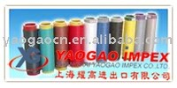 air jet textured polyester filament yarn, aty yarn china manufacturer