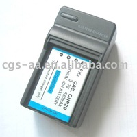 digital camera battery charger for CAS