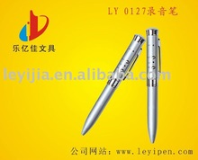 gifts promotional record pen