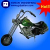 new 50cc chopper