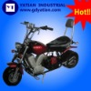 KA-GOO2 new 110cc chopper