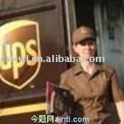 UPS express from shenzhen to India door to door