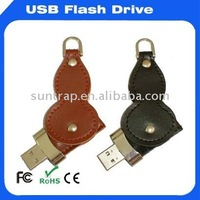 Bulk 1GB 2GB 4GB 8GB The Gourd Shape Leather USB Thumb Drive wholesale price