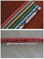 2012 custom printed gift wrapping paper