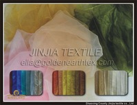 50% polyester 50% nylon organza plain dyed curtain fabric