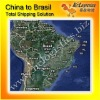 Shenzhen/Guangzhou/China to Paranagua Brazil international shipping rates
