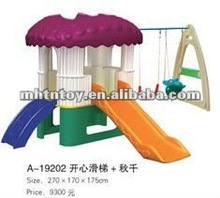 ECO-FRIENDLY- BABY INDOOR PLASTIC SWING (A-19202)