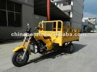 200cc reverse three wheel motorcycle
