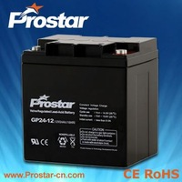 Rechargeable Solar Storage UPS Battery 12V 24AH