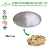 Herbal Extract Pesticide Matrine