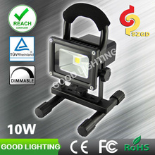 10 watt dimmable floodlights with high power integrated led