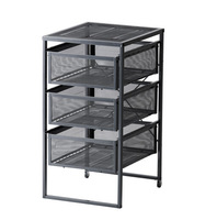 Metal Mesh Rolling File Cart with Three Drawers HT-8120