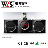 WLS Professional Music Player with DVD PM-13 hi fi home theater music system