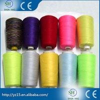 buy wholesale from china polyester yarn machine