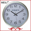 Factory Supply Cheap Wall Clock Parts