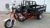 150cc 200cc 250cc 300cc power Cargo tricycle/three wheel motorcycle tricycle/passenger tricycle/adult tricycle EEC XL250ZH-C