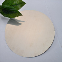 Stainless Steel Circle High Copper High Nickel for Table Fan Stainless Steel