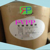 FDA registered chemical auxiliary agent crospovidone/PVPP/pvp cross-linked USP32 grade