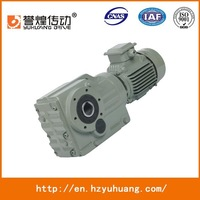 sew type K97 Bevel Gearbox helical gearbox for blender machine Helical arrangement gearbox