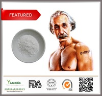High quality Nootropic supplement Sulbutiamine powder, Sulbutiamine in bulk supply