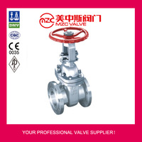 150LB Flanged Stainless Steel Gate Valve Price