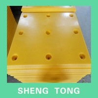UHMWPE jetty fender/ uhmwpe sheet for marine fender