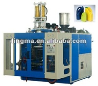 QCM-65 extrusion blow molding machine
