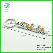 2012 the best seller of Italy metal letter keychain (KCIT-0049)