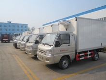 mini refrigerator truck for hot sales