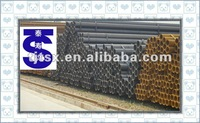 AISI 1045 seamless steel pipe