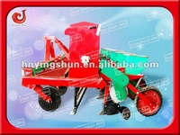 Agriculture Plant And Fertilize Seed Drill