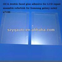 OCA double faced glue adhesive for LCD repair assemble refurbish for Sumsung galaxy note2 n7100