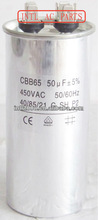 CBB65 Motor Capacitor Air conditioner Capacitor CBB65 Air Conditioner Motor Start Run Capacitor 50uF 450VAC 50/60Hz