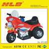ride on toy electric motor,b/o motorcycle for kids