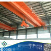 QZ Model Double Girder Overhead Grab Crane