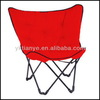 Fashionable special high quality folding reclining chair