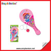 Paddle Ball Paddle Ball Game Cartoon Design Toy Paddle Ball