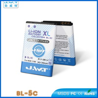 china manufacture mobile phone battery fo bl-5c