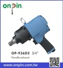 "OP-936D2 (Twin Ring Type) 3/4"" Air Impact Wrench Auto Tool"