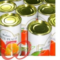 Chinese canned cherry in syrup price
