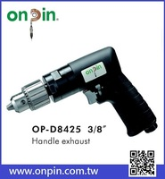 "OP-D8425 (Gear Type) 3/8"" Composite Industrial Air Drill"