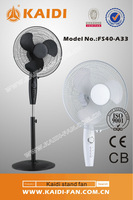 electric motor cooling stand fan 16 inch good quality from foshan 1