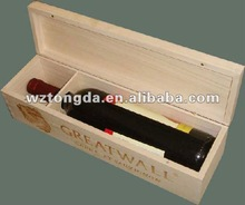paper packing box for red wine