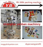 Pouch/Sugar/rice/seeds/salt/spices/flavouring/granular products packaging machine YB-300K