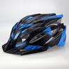 New adults B021 inmould mountain bike helmet,new style helmet with soft foam pads